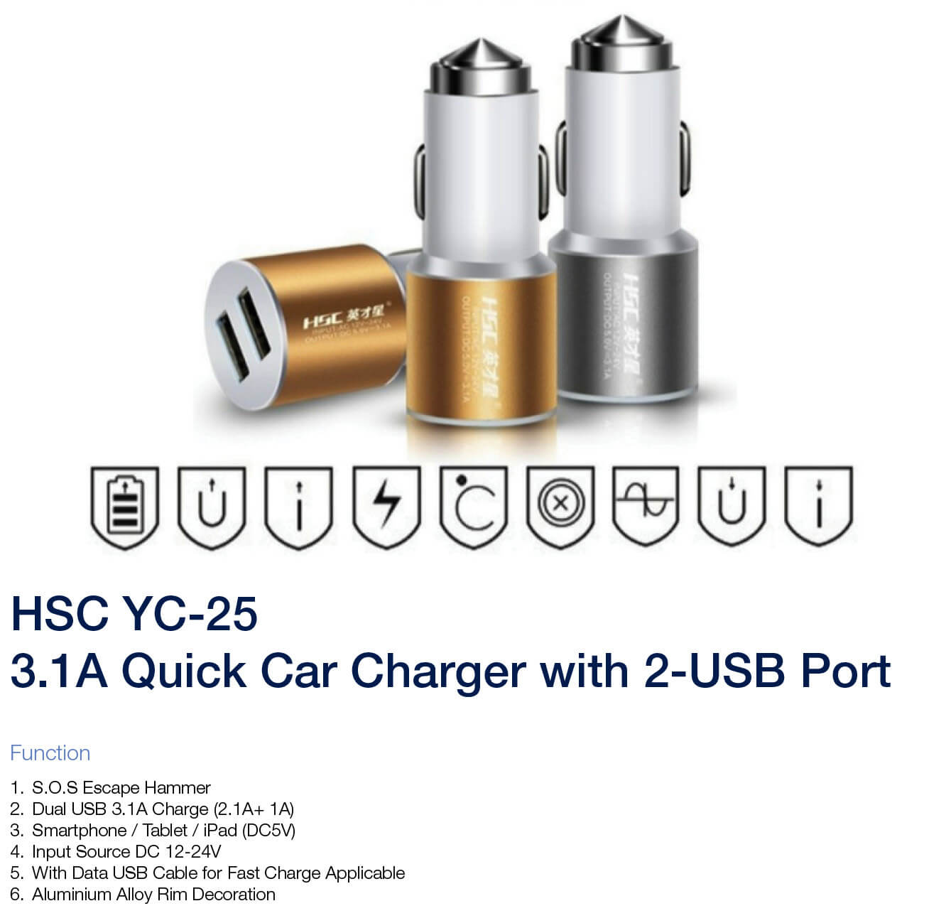 HSC-c-25-quick-car-charger-2-usb-port