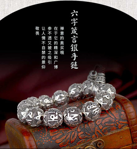 Traditional Tibetan Buddhism Six Words Mantras Antiqued Metal Amulets Beads Bracelet - £35.00