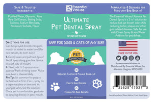 Essential Values 3 Pack (8 Fl OZ) Pet Dental Spray & Water Additive for Dogs and Cats - Excellent for Bad Pet Breath + Spearmint Taste