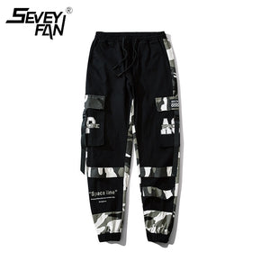Camo Striped Cargo Sweatpants