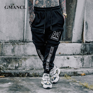 Zip Off Detachable Sweatpants