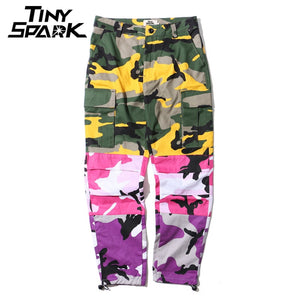 Tri-Color Camo Street Pants