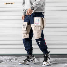 Box Pocket Cargo Joggers