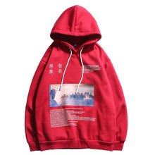City Skyline Hooded Sweatshirt