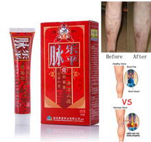 VARICOSE VEINS TREATMENT CREAM BUY 1 TAKE 1