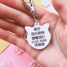 Load image into Gallery viewer, Custom Made Dog Tag