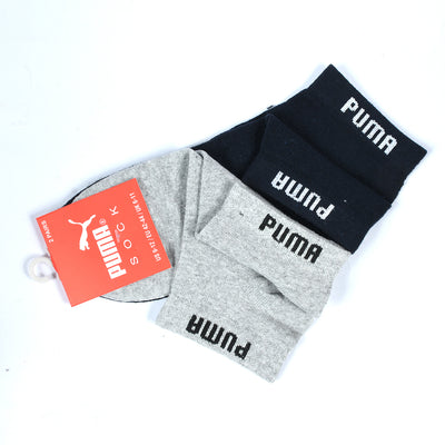 Short Ankle Knitted Logo Socks Pack of 2 Pairs