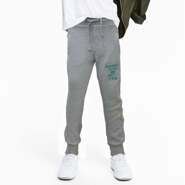 Boys Gripped Bottom Jogger Pants