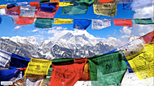 Tibetan Buddhist Prayer Flags (Contain 9 Flags)