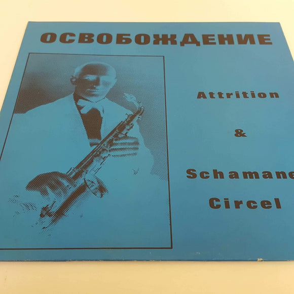 Освобождение : Attrition & Schamanen Circel