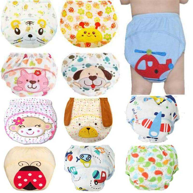 Reusable Training Diaper Pants - Mommies Best Mall