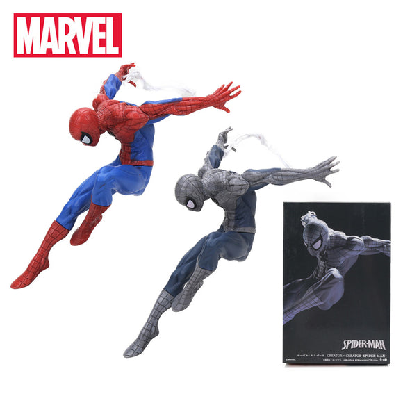 18cm Stylish Spiderman Figure