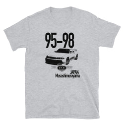 This is our classic Nissan R33 Outlaw tribute shirt. The premium image of the legendary R33 GTR really makes this shirt pop. The old-school design give this vintage R33 Godzilla T-Shirt a timeless look making it the ideal Skyline accessory accompaniment and must-have fashion basic for every closet. Ideal Nissan Skyline Gift.