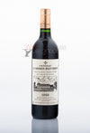 Chateau Mission Haut Brion 1989