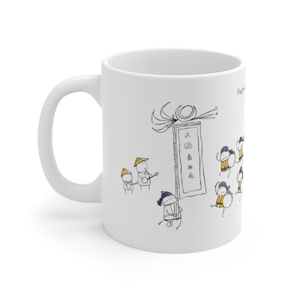 Happiness In Okinawa is...Eisa - Mug 11oz