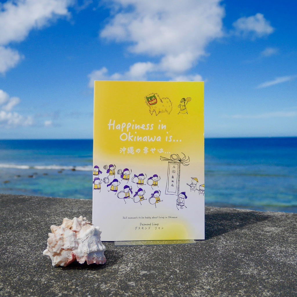 Happiness in Okinawa is... the book