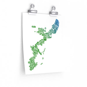 Okinawa Story Map Poster - Screwpine
