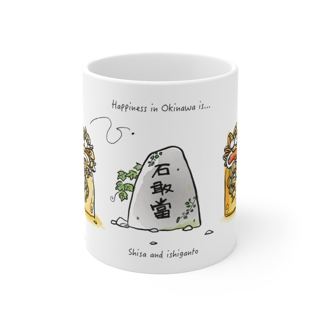 Happiness In Okinawa is...Shisa and Ishiganto - Mug 11oz