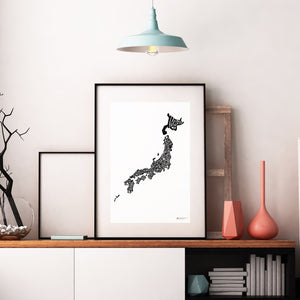 Japan Map Poster - Three Color Options