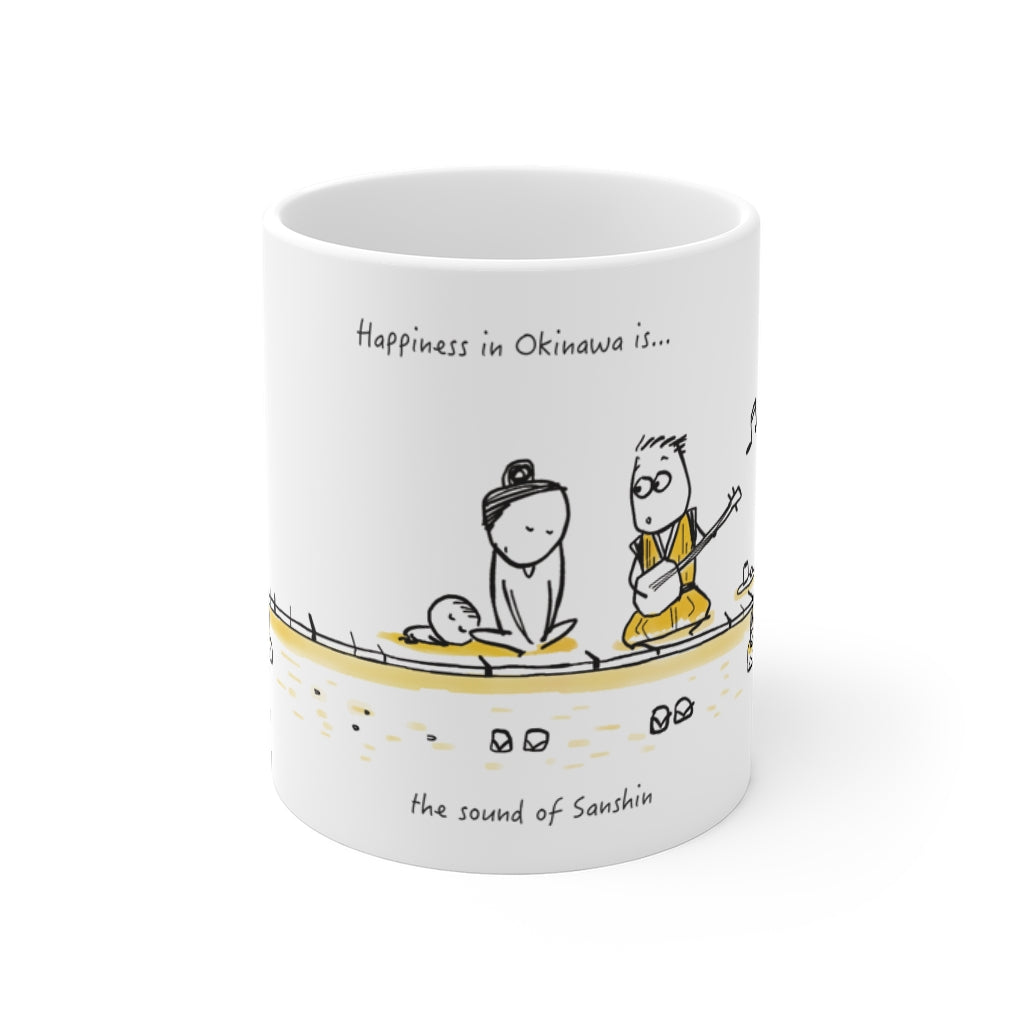 Happiness In Okinawa is...The Sound of Sanshi - Mug 11oz