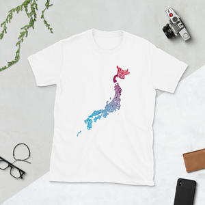Original Japan Map Unisex T-Shirt Blue