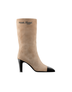 High boots (beige & black)
