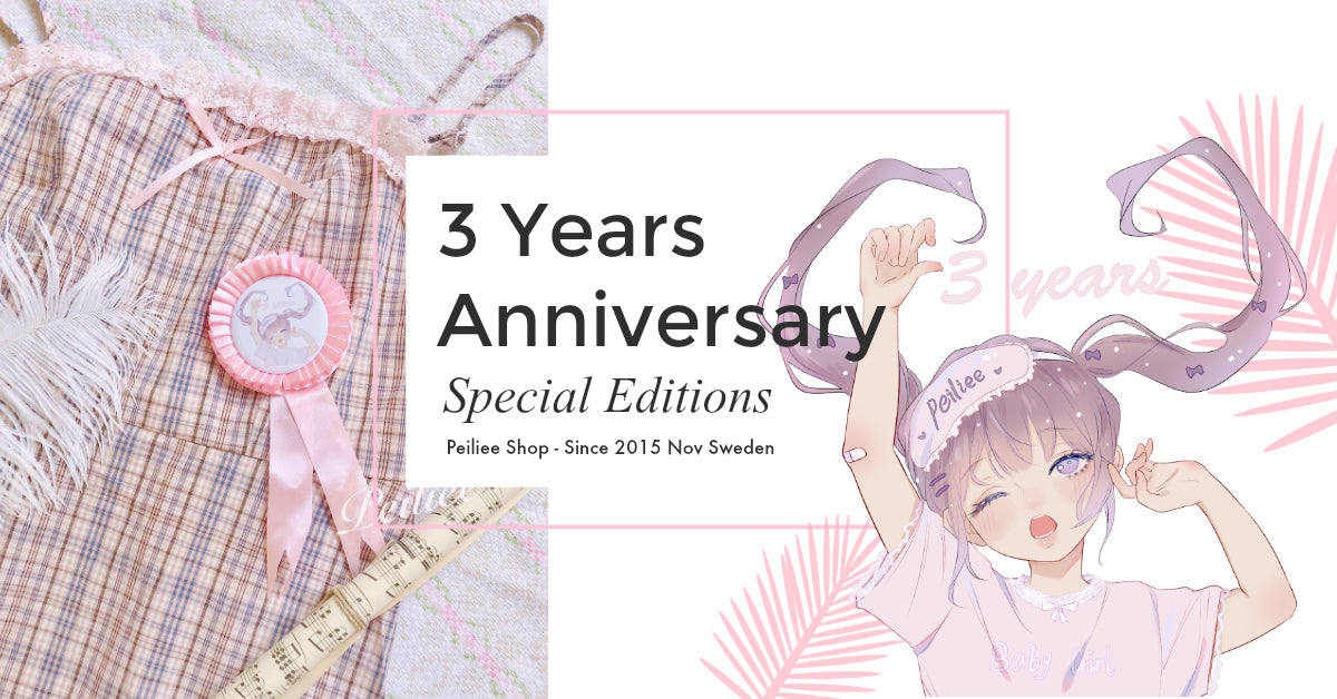 3 Years Anniversary Special