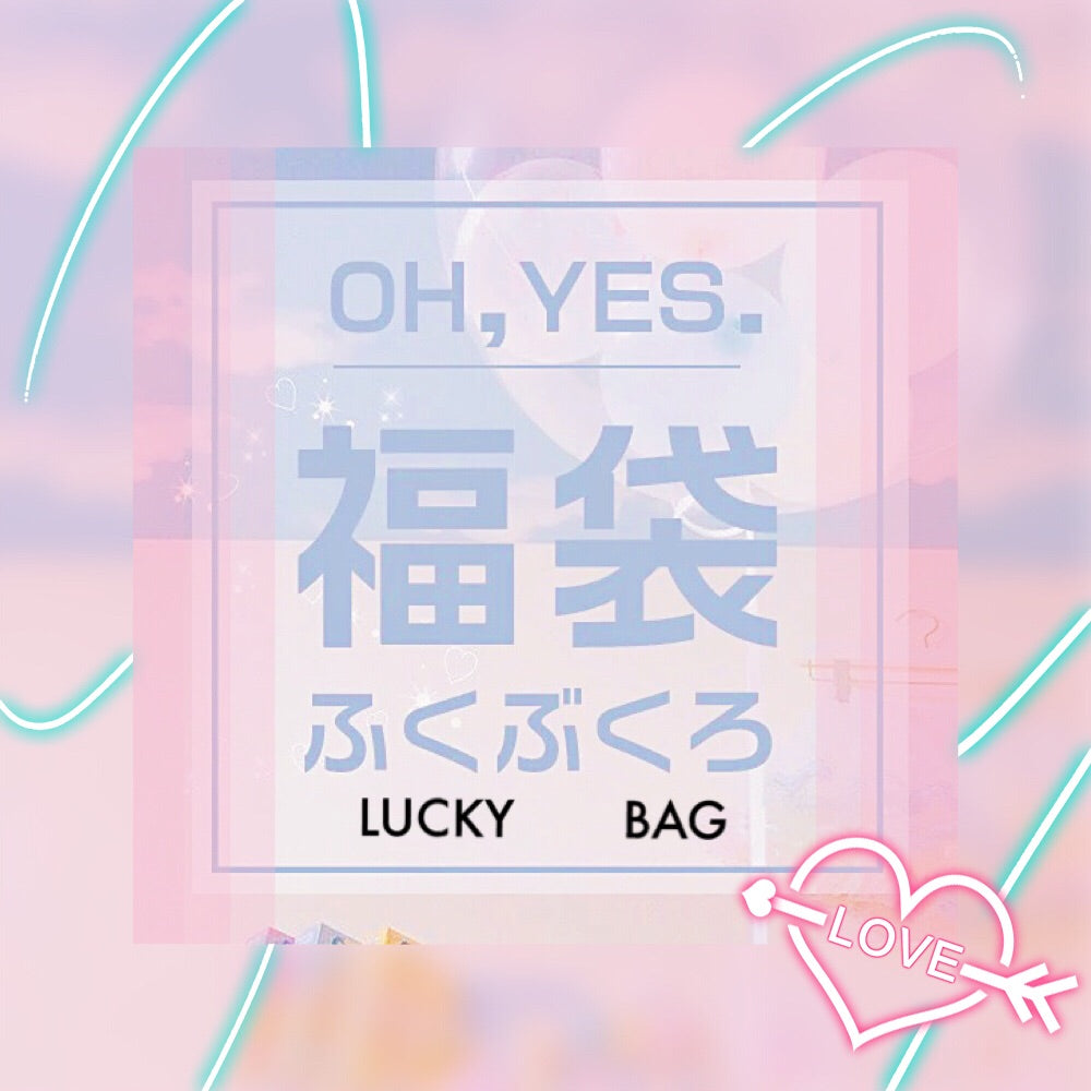 [Not Including Peiliee Special Products] 3 Items Lucky Bag Free Shipping - Peiliee Shop