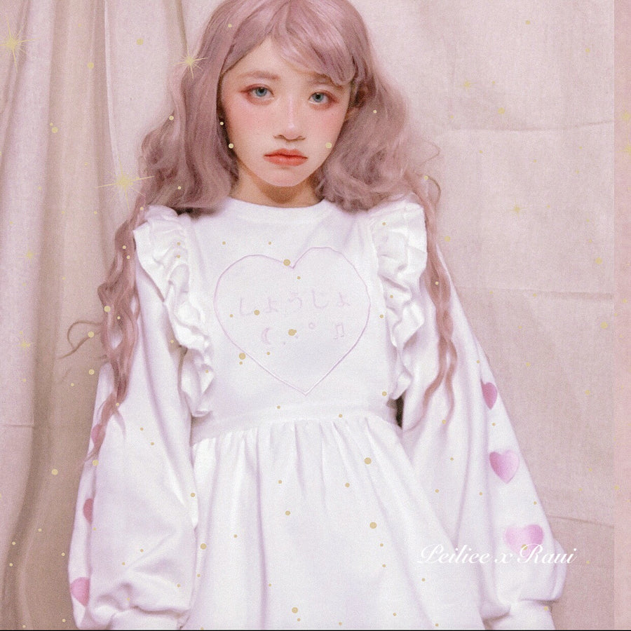 [Raui Design] Cotton Candy Met Peach Mousse Long Sleeve Dress - Peiliee Shop