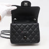 Chanel Classic 17S So Black Mini Square Crumpled Calfskin with shiny black hardware