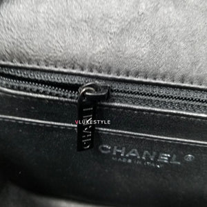 Remaining balance: Chanel Classic Mini Square 17S So Black Crumpled Calfskin with shiny hardware