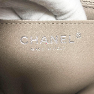 Chanel 18B Mini Square Taupe Glazed Calfskin with ruthenium hardware