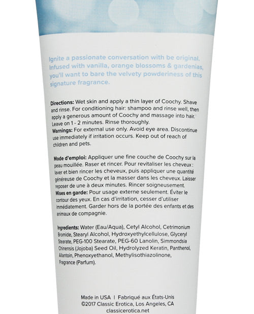 COOCHY Shave Cream - 7.2 oz