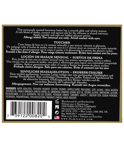Kama Sutra Massage Lotion 12oz