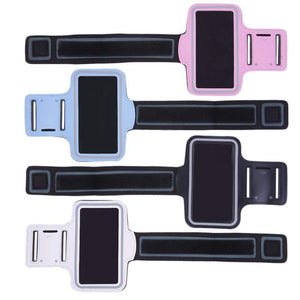 Armband Cell Phone Holder Elite Fitness Essentials