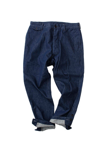 Okome Denim Umahiko Pants