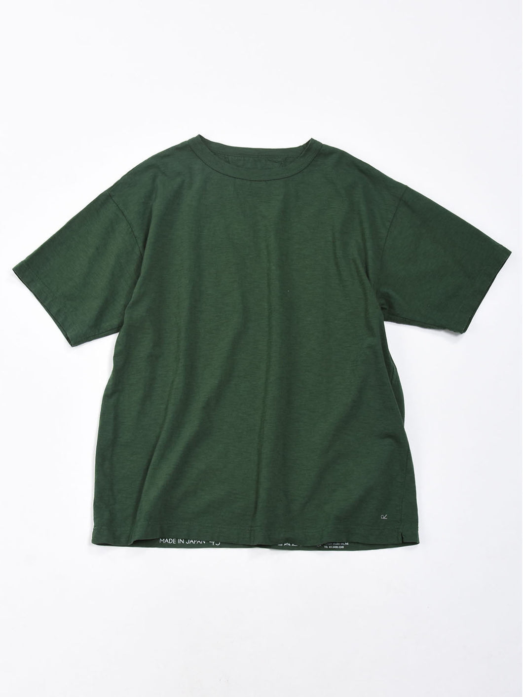 Zimbabwe Cotton 45 Star Short Sleeve T-Shirt in green