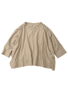 Zimba Big T-Shirt in Khaki