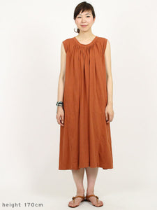 45 Star Camisole Dress