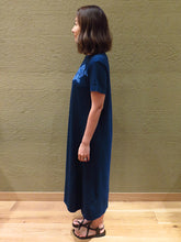 Indigo 45 Star Dress (Singapore Special)
