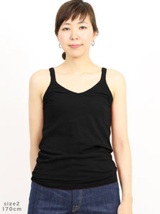 45 Star Cotton Camisole Top