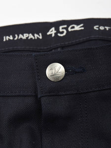 Okome Nando x Nando Coin 5 Denim Cotton Pants