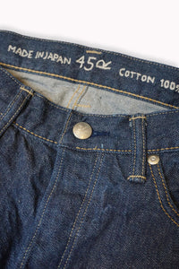 Okome Denim Front River Denim Pants