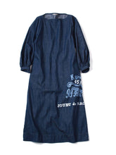 Ku Sack Easy Dress