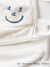 Smile Mask (3 Piece Set of White Cotton Pique)