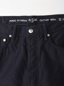 Ai Nando Mochigome Cotton Front River One Wash
