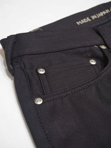 Okome Nando x Nando Coin 5 Unwashed Denim Pants
