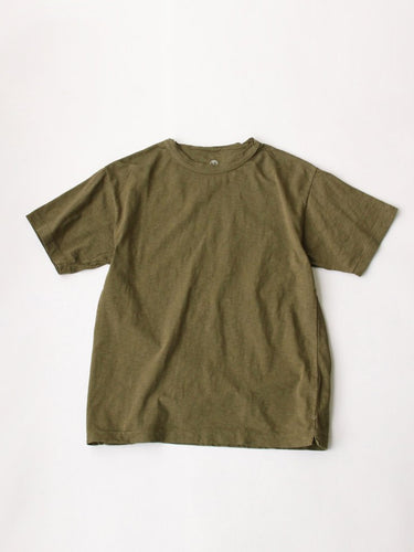 45 Star Short Sleeve T-shirt