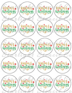 Seasons Greetings PDF tags