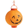 Light Up Jack O' Lantern - Holidays